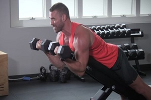 Curl-Araña-para-biceps